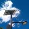 The Green Energy Of Solar Street Light